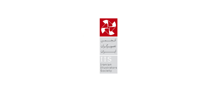 Iranian-Illustrators-Society