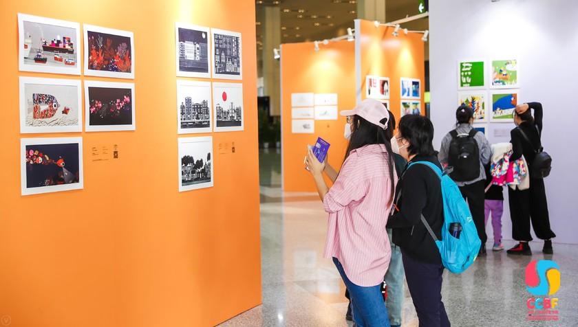 2020年金风车国际青年插画家大赛作品展