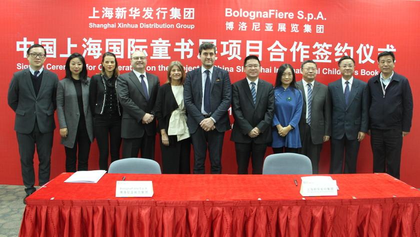 CCBF项目合作签约仪式
