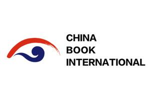 中国图书对外推广网