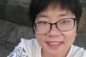Chen Eng Chia