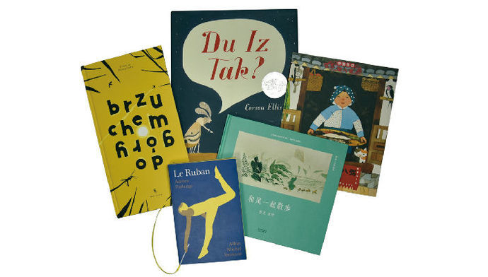 Best International Picture Books