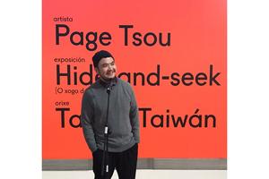 Page Tsou