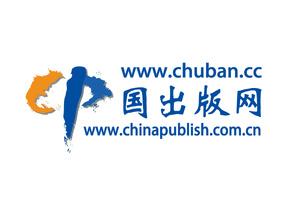 中国出版网