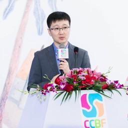 Yang Lei 杨雷