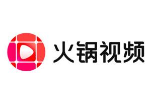 火锅视频-final