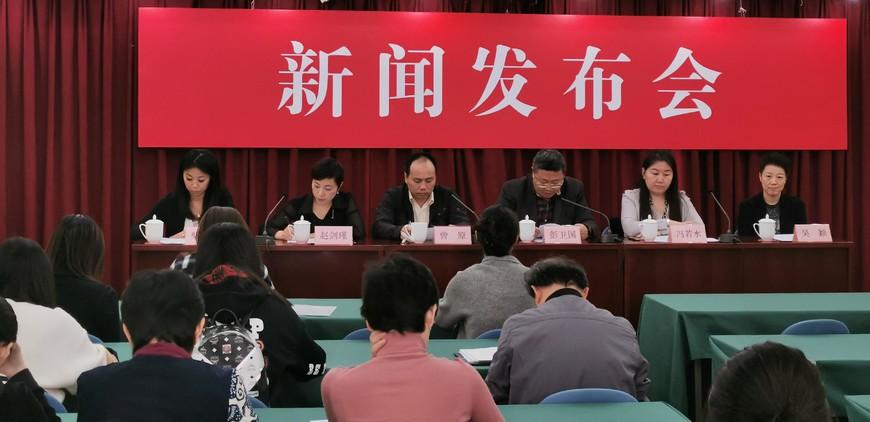 CCBF新闻发布会