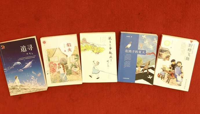 Best Novels in Chinese Language