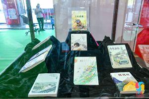 陈伯吹国际儿童文学奖