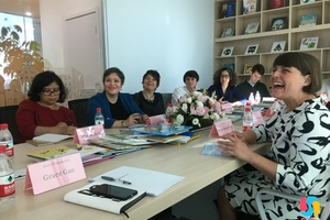 国际出版人上海访问计划