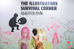 Illustrators Survival Corner