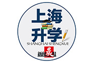 25.上海升学_185x124