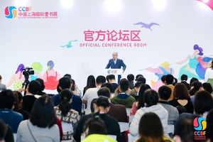 Conference 6