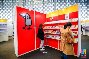 International Book Showcase 1