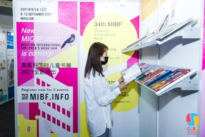 International Book Showcase 6
