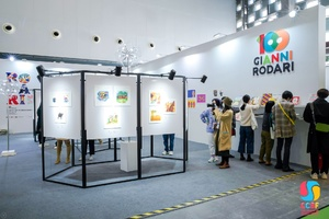 Rodari Exhibition 2