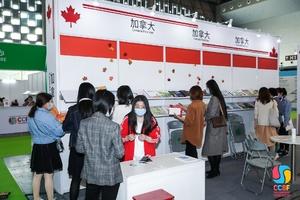 Exhibitors Overview 9