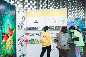 International Book Showcase 7